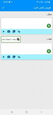 Screenshot_20210427-203005_B15 Plus