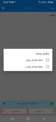 Screenshot_20210427-205330_B15 Plus